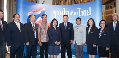Konferencja prasowa przedstawicieli sektora turystycznego Tajlandii. Kierunki rozwoju tajskiej turystyki