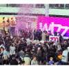 Wizz Air świętuje 14. rocznicę działalności na Lotnisku Chopina