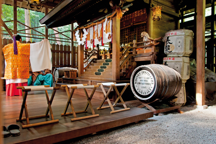 The Yamazaki Distillery, from the Ultimate Guide to Japanese Whisky.
