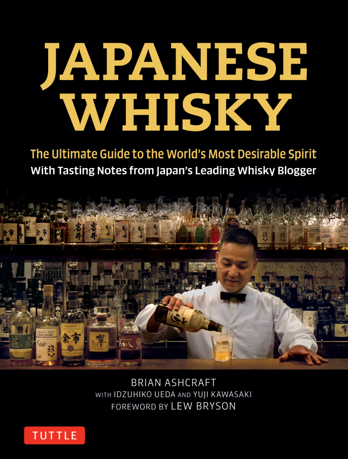 The Ultimate Guide to Japanese Whisky book cover.