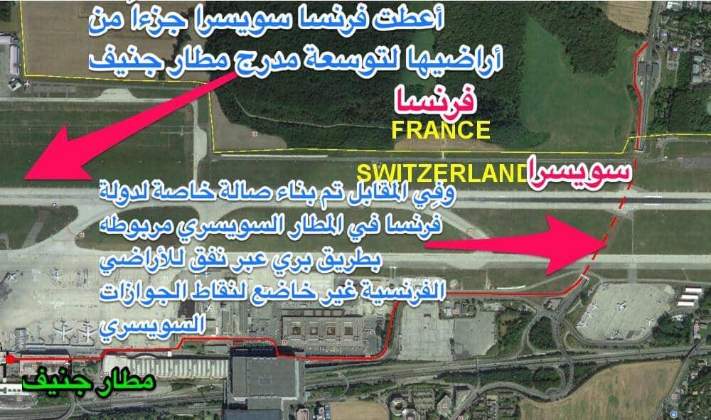 مطار جنيف الدولي بالتفصيل كل ما تحتاجه ادخل الآن ترافيل ديف
