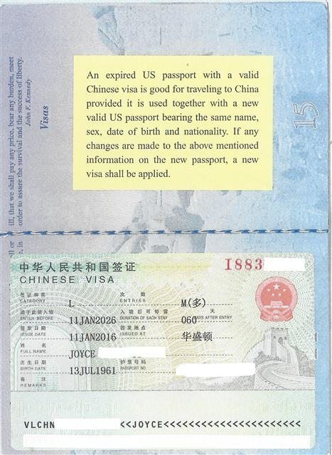 China New requirements for visa in Houston