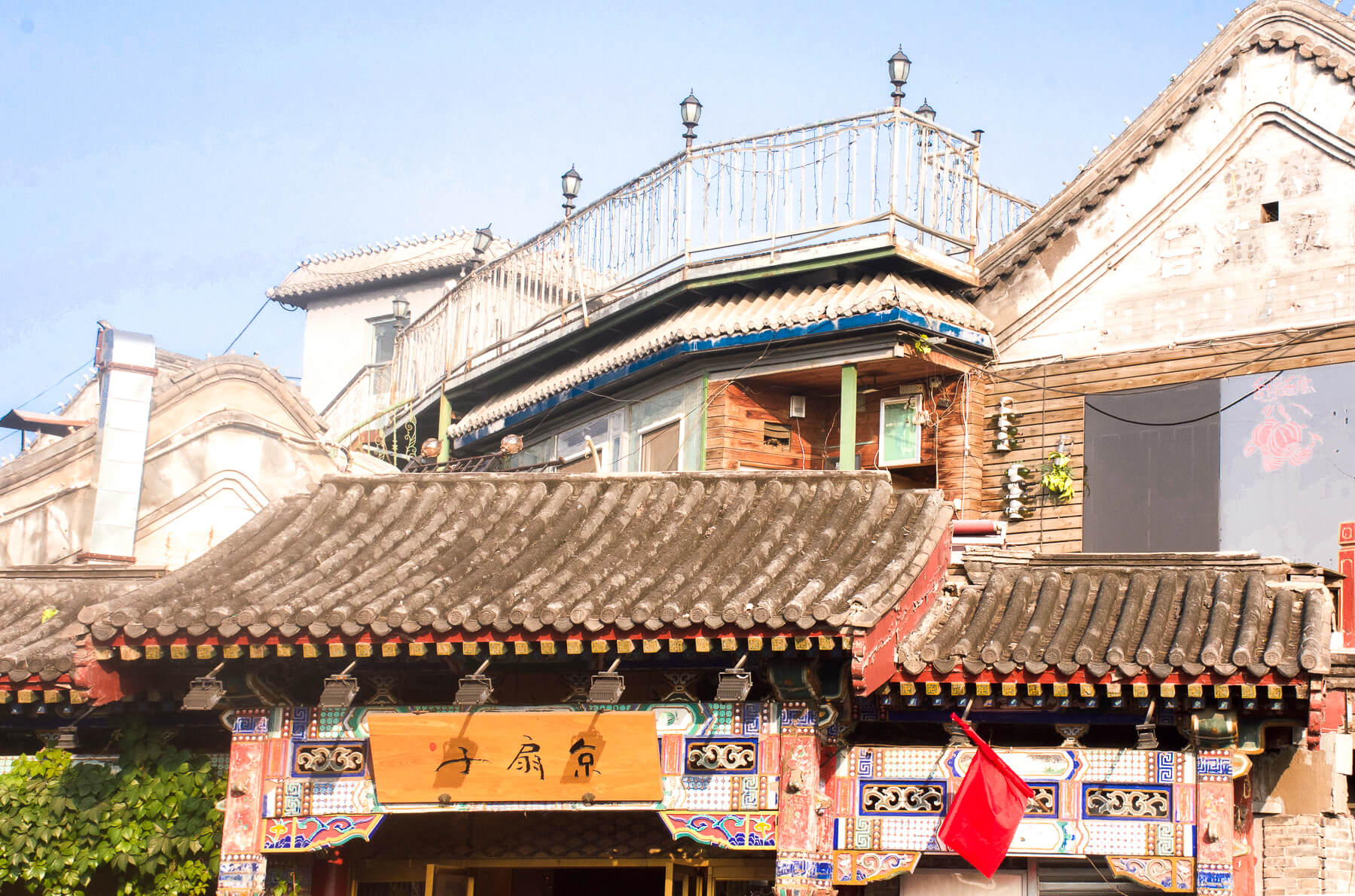 Old store fronts and houses in Hutong