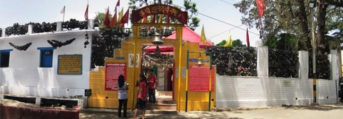 Jhula-Devi-Temple