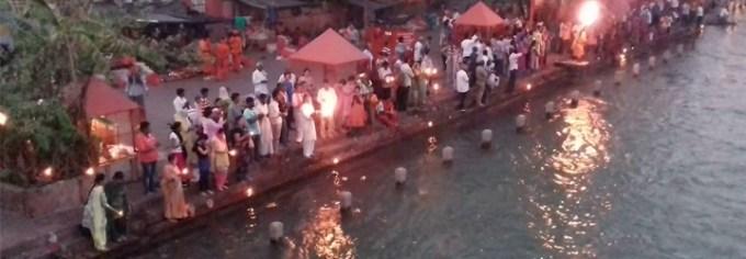 birla-ghat