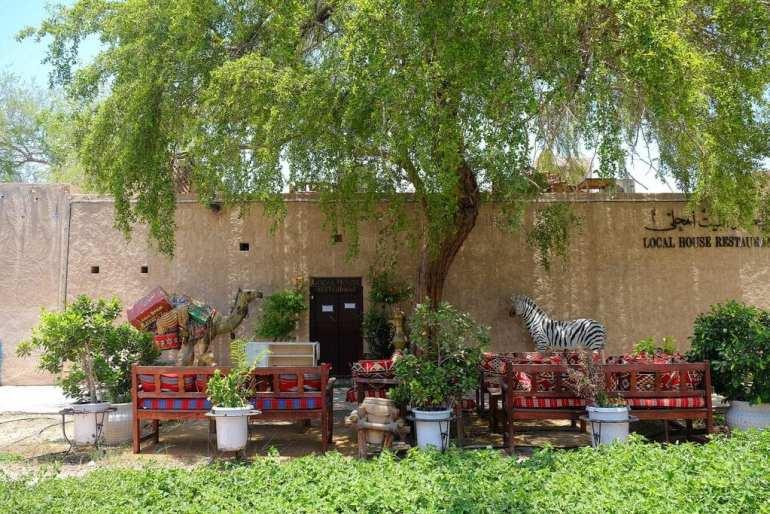 Al Fahidi Historical District