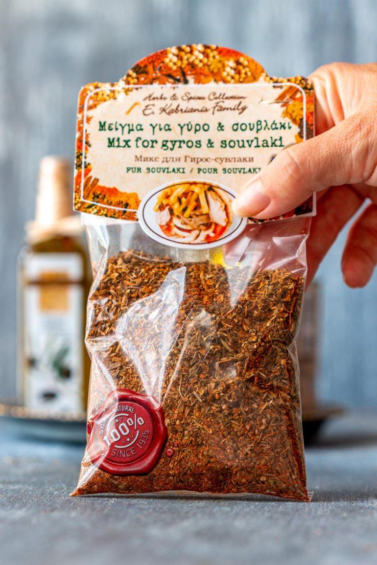 Soulvaki Mix Edible Greek Souvenirs