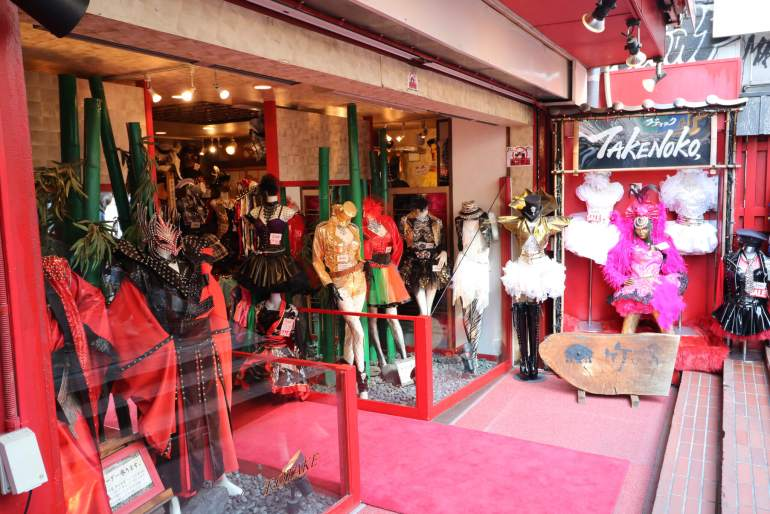 Picture shows the storefront of Boutique Takenoko. The shop specialises in cosplay/punk Lolita style Fashion