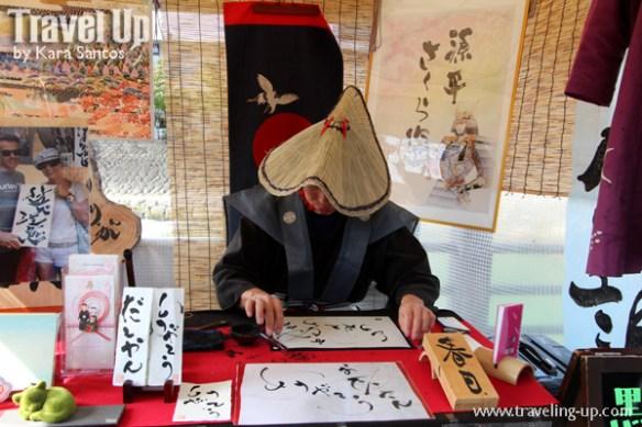 takayama autumn festival japan calligraphy