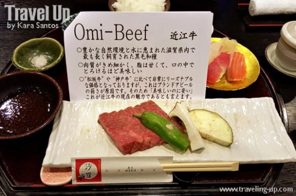 japan-omi-beef-shiga