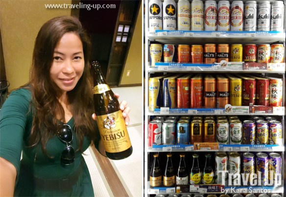 japan-yebisu-beer-travelup-convenience-store