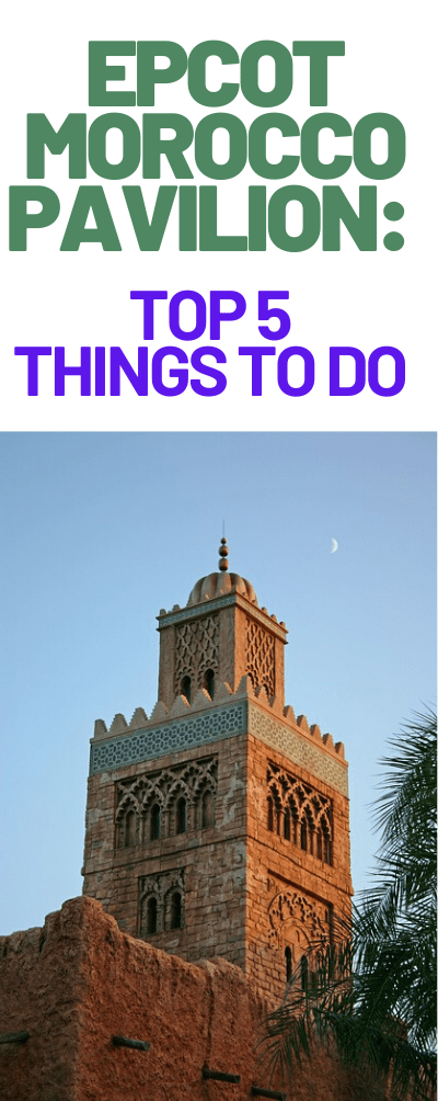 Epcot Morocco Pavilion: Top 5 Things to do