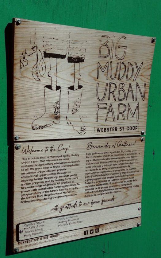 big muddy urban farm sign