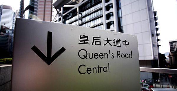 Queens-Road