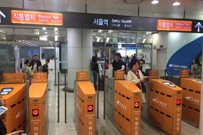 Seoul Airport Railroad Express (AREX)