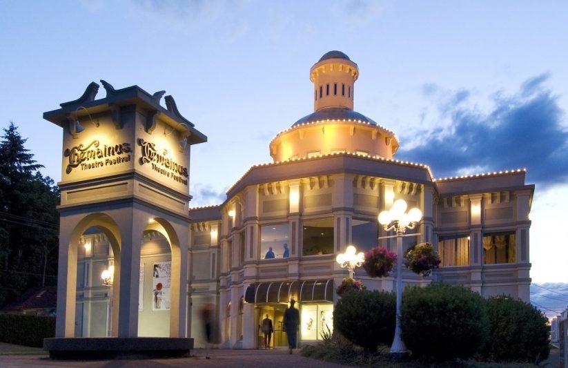 Chemainus Theatre, Playbill Restaurant