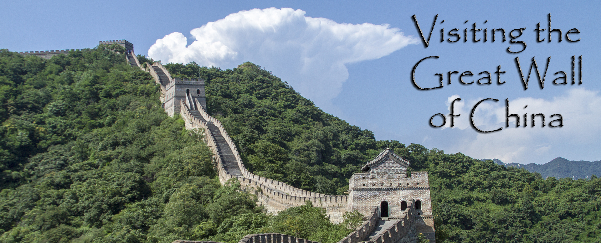 Great Wall China Thesis Statement