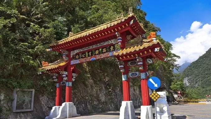 East Entrance Arch Gate Taroko Gorge Taiwan Taroko National Park Tour 1