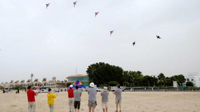 Kite Beach Dubai 678x381 - 10 Best Things To Do In Dubai With Your Family