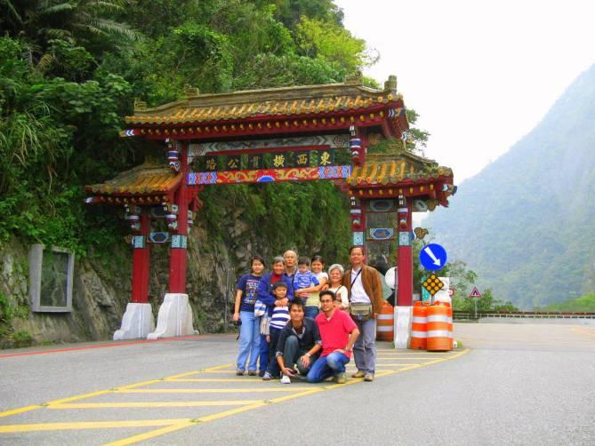 Family at Taruko National Park, Hualien, Taiwan