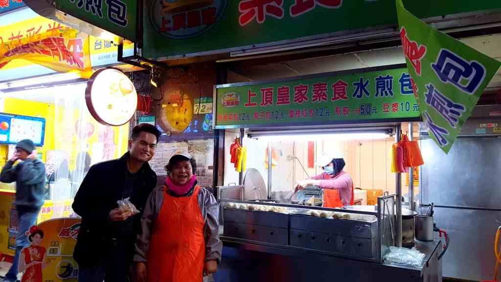 Taiwanese Vegetarian Dumplings