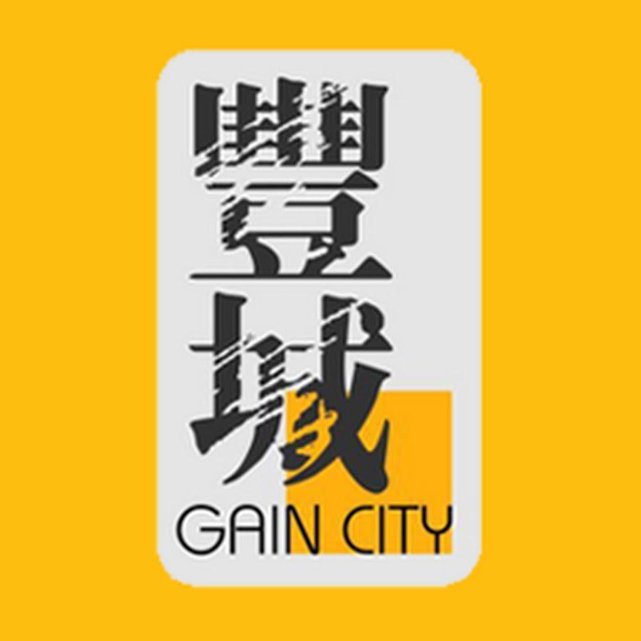 Gain City Logo