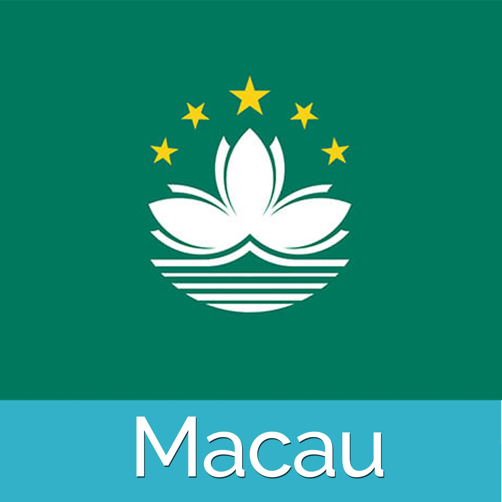 Macau Travel Guide