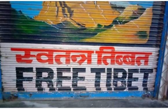 यात्रा धर्मशाला कीः जहां Free Tibet की गूंज सुनाई देती है!