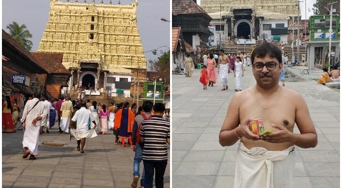 श्री पद्मनाभन स्वामी मंदिर (Padmanabhaswamy Temple)- तिलिस्म खजाने वाला