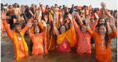 Kumbh Mela 2019 Bathing Dates | Prayag Ardh Kumbh Mela