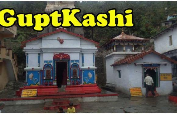 Guptkashi Travel Guide: घूमने की Best जगहें, कैसे पहुंचे, Weather Info