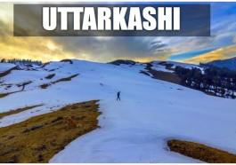 Uttarkashi, Uttarakhand Travel Guide, Uttarkashi Travel Guide, उत्तरकाशी, कैसे जाएं उत्तरकाशी, How to Reach Uttarkashi
