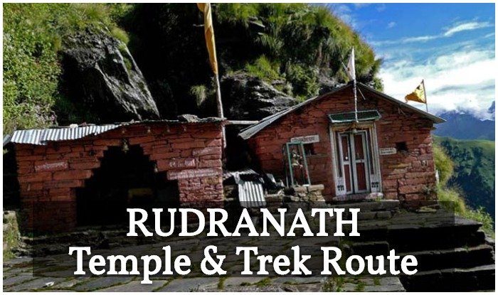 Rudranath Trek Guide , Rudranath Temple Information, Rudranath Trek Route, How to go Rudranath, Rudranath Village, rudranath trek package, madmaheshwar to rudranath trek, rudranath trek quora, rudranath trek best time to visit, kalpeshwar to rudranath distance