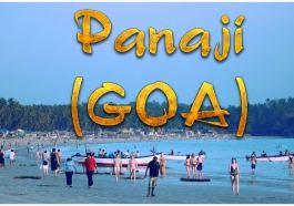 Panaji Travel Guide, Panjim Travel Guide, Panaji Travel Information, Panjim in Goa, Panjim Travel Information