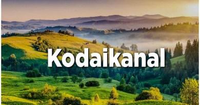 मानसून में कहां घूमें, मानसून में घूमने की जगहें Kodaikanal hill station , Kodaikanal