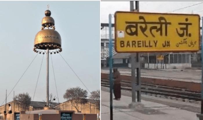 Bareilly Travel Guide: Activities Bareilly Bareilly District Uttar Pradesh