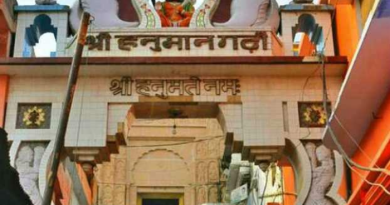 Hanumangarhi Mandir - know about the story of hanumangarhi in ayodhya
