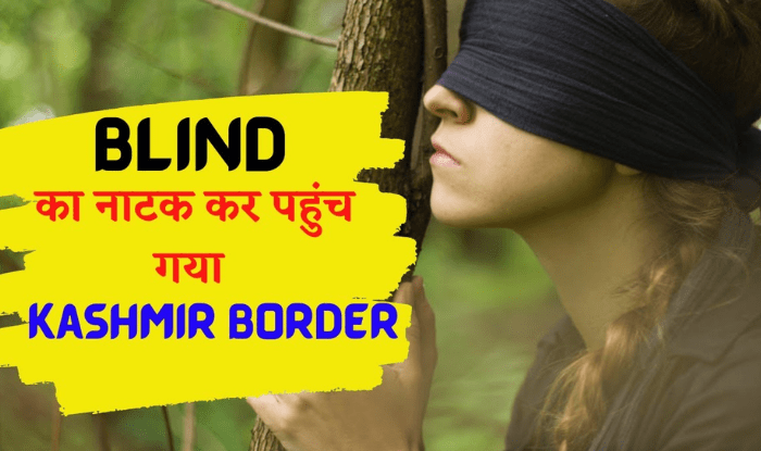 A boy reached Kangra by pretending to be blind