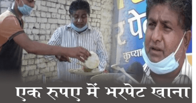 delhi nanglois shyam rasoi a plate of food is available for 1 rupee