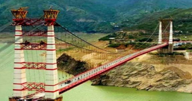 inauguration of countrys longest Suspension bridge