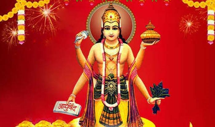 Dhanteras : buy things according to rashi or zodiac sign on dhanteras