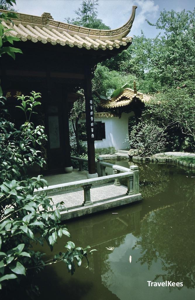 Orchid Garden, Guangzhou