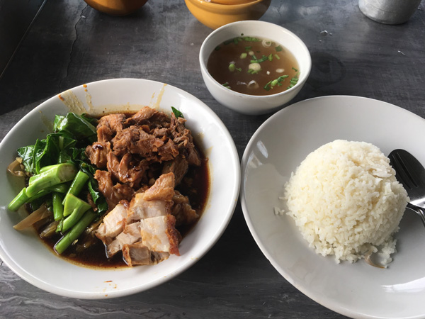 thai food crispy pork and kha moo