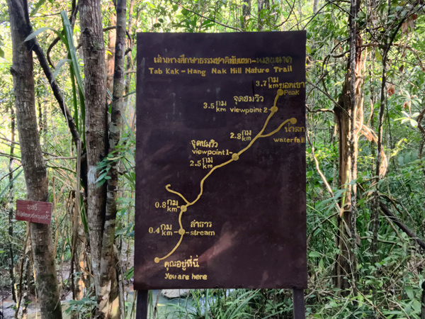 khao ngon nak dragon crest trail map