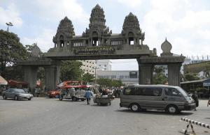 Виза в Камбоджу для россиян
