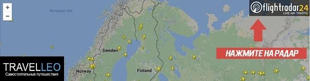 Нажмите на значок радара в правом верхнем углы карты Флайтрадар24
