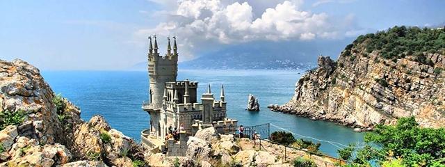 Тур в Крым из Спб за 5500