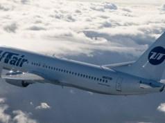Авиакомпания Utair - официальный сайт, регистрация на рейс