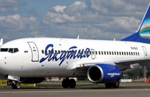 Авиакомпания Якутия - официальный сайт, регистрация на рейс