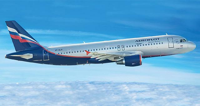 Авиакомпания Аэрофлот - официальный сайт, регистрация на рейс